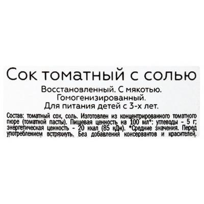 Сок Rich Томат, 1 л