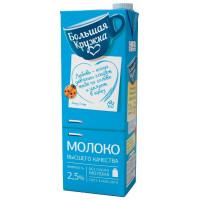 Молоко Большая Кружка 2.5%, 1.45 л..