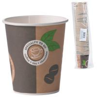 Стаканчики для кофе, 50 шт по 200 мл