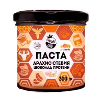 Арахисовая паста с протеином и шоколадом 300 гр.