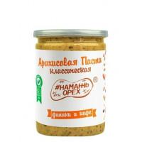 """Арахисовая паста """"Намажь_Орех"""" с Финиками и кофе 230 гр."""