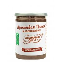 """Арахисовая паста """"Намажь_Орех"""" Шоколадная (Темный шоколад) 230 гр."""