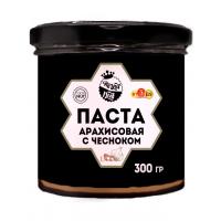 Арахисовая паста с чесноком, 300 г