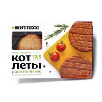 Котлеты МИТЛЕСС вместо говядины 200 г