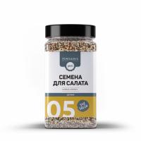 №05 Смесь семян для салата, 250 г