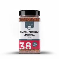 №38 Смесь специй для мяса, 300 г