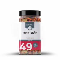 """№49 Смесь специй """"Глинтвейн"""", 175 г"""