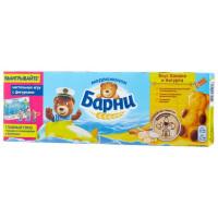 Пирожное Медвежонок Барни банан, 150 г