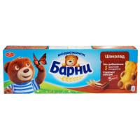 Пирожное Медвежонок Барни шоколад, 150 г