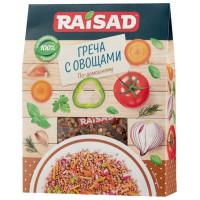 Греча с овощами Raisad «По-домашнем..